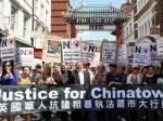 伦敦唐人街面临移民政策的重大危机