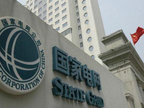 世界500强发布 中国企业增长迅猛