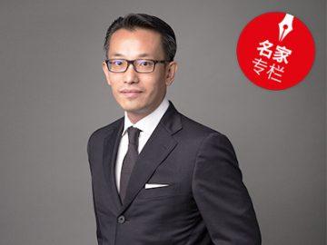 利斯苏富比国际房地产新加坡运营总监居外专栏