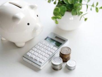 出国留学 哪儿生活的成本最高?