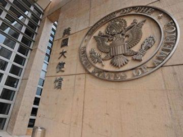 美国取消对华10年签证?大使馆罕见发声,字字掷地有声︱居外专栏