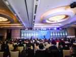 居外网获邀以联盟成员身分出席第五届中国房地产经纪行业峰会