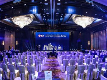 中外经纪人相聚居外网第13届全球经纪人峰会