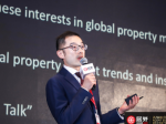 现场直播|2019北京中外房产经纪峰会:中国投资者海外房产投资趋势