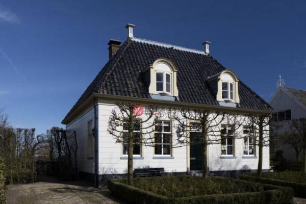 荷兰买房哪个区域好