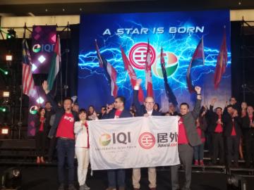 重磅:居外網與IQI-Global合并,創建亞洲最大房產科技集團,服務全球房產界