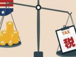 一般美国个人所得税税率多少?