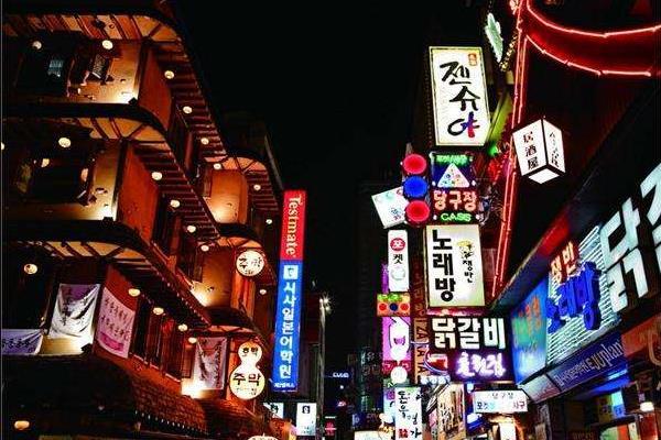 韩国个人所得税