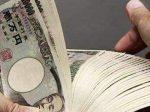 日本个人所得税是如何扣的?