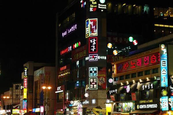 韩国个人所得税保税指南