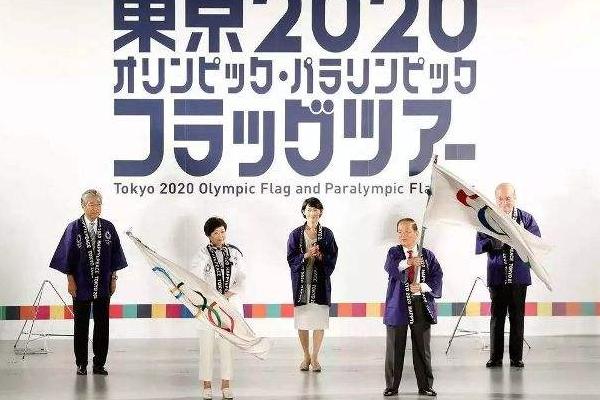 东京奥运会举办时间