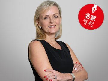 房地产融资专家Helen Avis介绍澳洲贷款方案