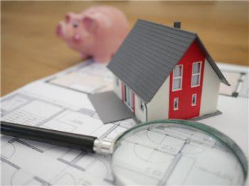 全球都在降息,投资房产比存款更保值!