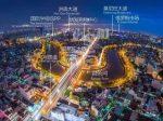 柬埔寨淘金热:三年内西哈努克港等地价翻10倍