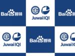 居外IQI-百度智能海外置业线上峰会在线问答Q&A集锦