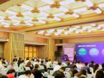 2020第二届亚洲保险科技大会暨金革奖在北京圆满落幕