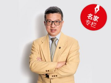 """""""真心待您""""李峻铭与您全析中国香港房产市场"""