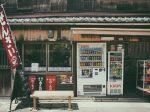 在日本购房阶段一般需要缴纳哪些费用?