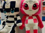 东京奥运会吉祥物长啥样?