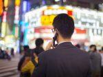 日本工作签证申请攻略:申请条件、流程与费用
