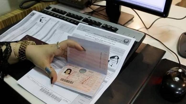 What is UAE's new 5-year visa scheme?