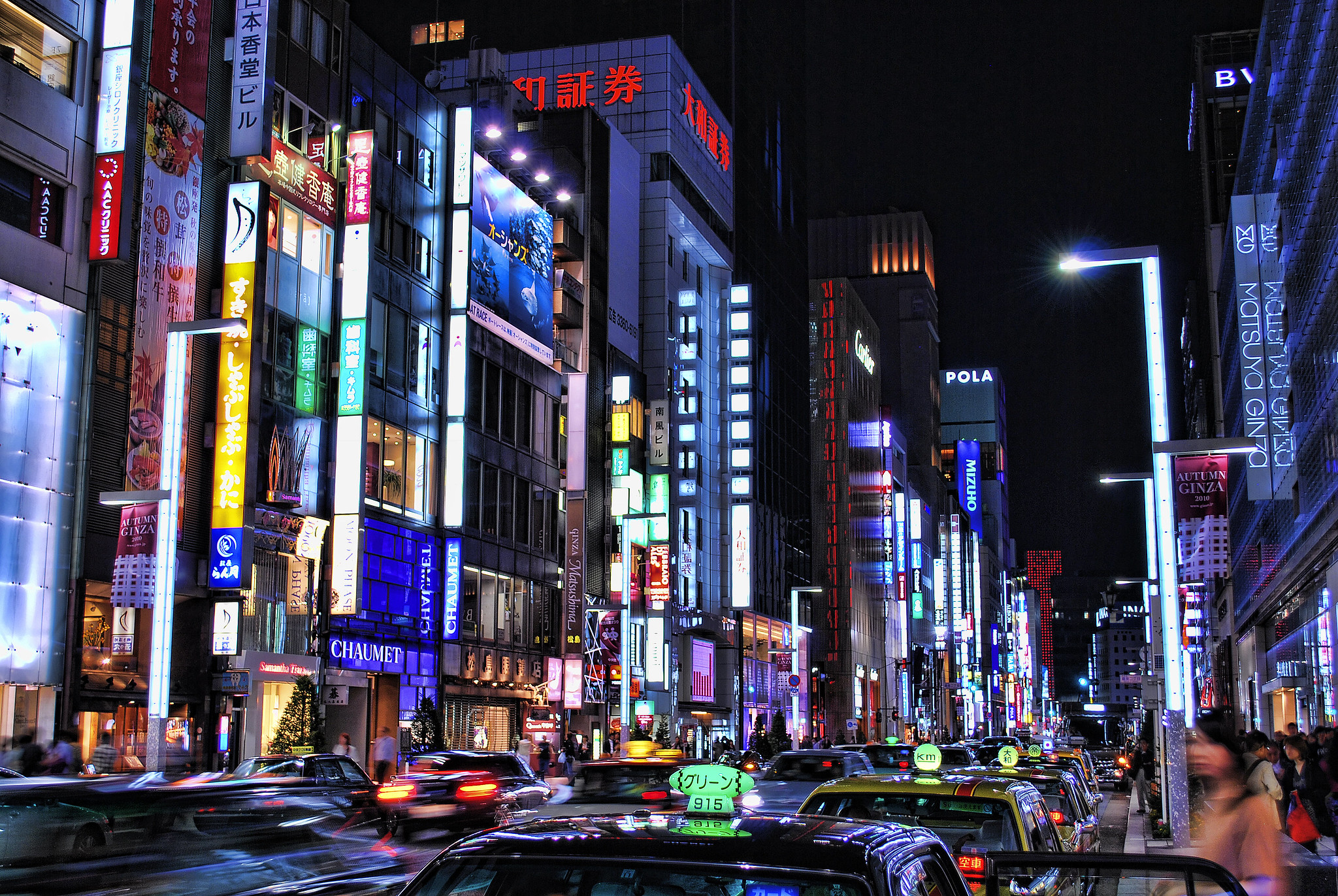 How to Get an Investor Visa in Japan?