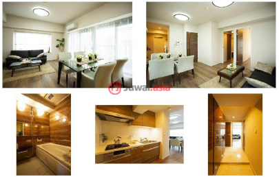 Apartment for sale in Tokyo, Japan